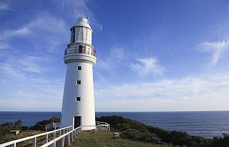Great Ocean Walk - Cape Otway Lighthouse